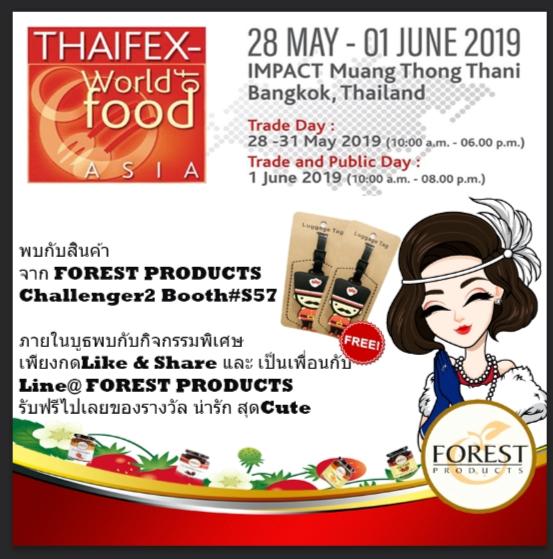 ภาพบรรยากาศงาน ThaiFex World Of Food Asia 2019